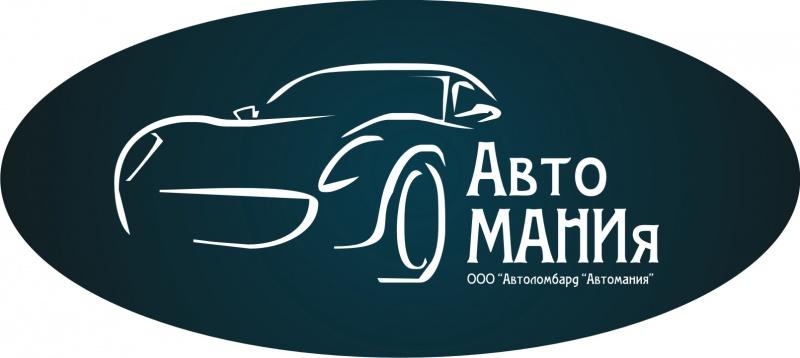 Саратов автоломбард автомания автосалоны ford в москве официальный дилер